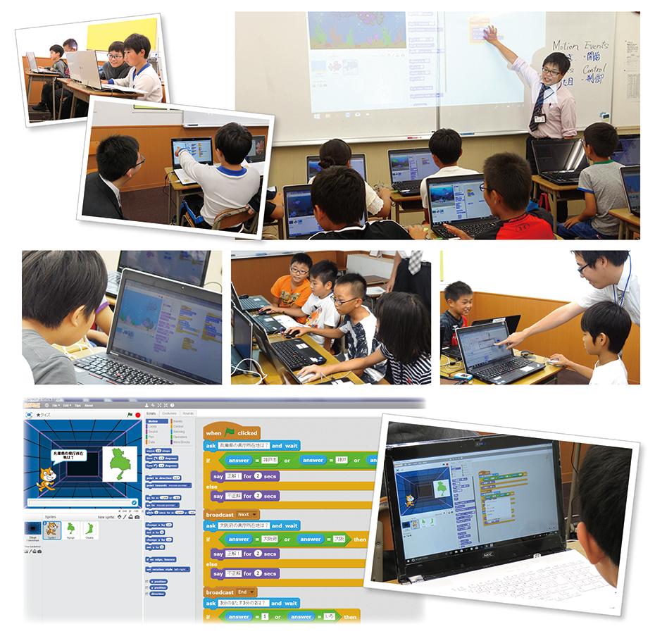 プログラミング授業の様子